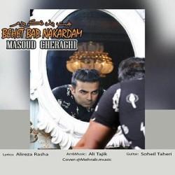 Masoud Cheraghi - Behet Bad Nakardam