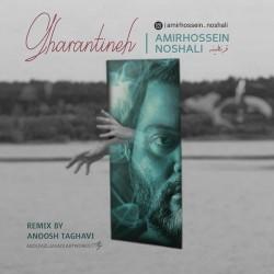Amirhossein Noshali - Gharantineh ( Anoosh Taghavi Remix )