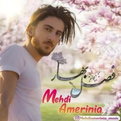 Mehdi Amerinia - Fasle Bahar