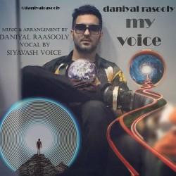 Daniyal Rasooly - My Voice