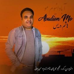 Hashem Deris - Abadaniom Mo