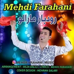 Mehdi Farahani - Rodbar Maralo