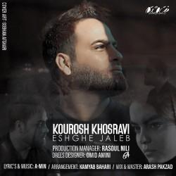Kourosh Khosravi - Eshghe Jaleb