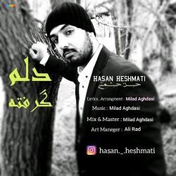 Hasan Heshmati - Delam Gerefte