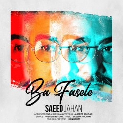 Saeed Jahan - Ba Fasele