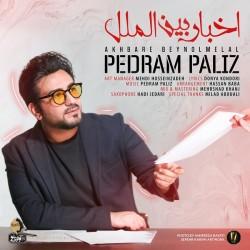 Pedram Paliz - Akhbare Beynolmelal