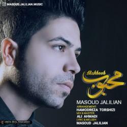Masoud Jalilian - Mahboob