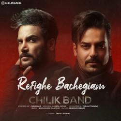 Chilik Band - Refigh Bachegiam