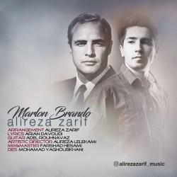 Alireza Zarif - Marlon Brando