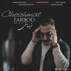Farbod Beyhaghi - Cheshmat