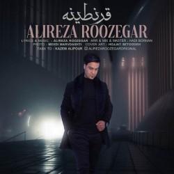 Alireza Roozegar - Gharantine