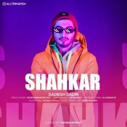 Sadegh Sadri - Shahkar