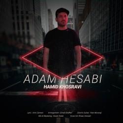 Hamid Khosravi - Adam Hesabi