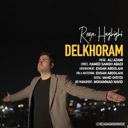 Reza Haghighi - Delkhoram