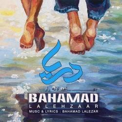 Bahamad Lalezar - Darya