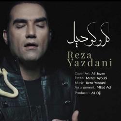 Reza Yazdani - Corocodile