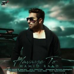 Hamid Raad - Havaye To