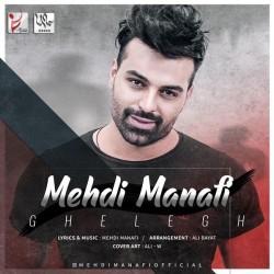 Mehdi Manafi - Ghelegh