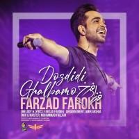 Farzad Farokh - Dozdidi Ghalbamo