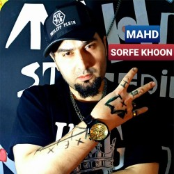 Mahd - Sorfe Khoon