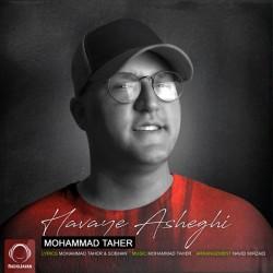 Mohammad Taher - Havaye Asheghi