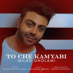 Milad Gholami - To Che Kamyabi