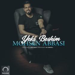 Mohsen Abbasi - Yeki Beshim