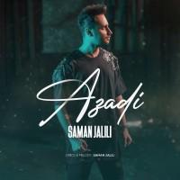 Saman Jalili - Azadi