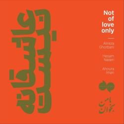 Alireza Ghorbani - Asheghane Nist