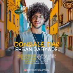 Ehsan Daryadel - Donbaledar