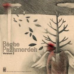 Hami - Baghe Pazhmordeh ( Version 2 )