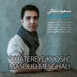 Masoud Mesghali - Khatereye Khosh