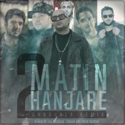Matin 2 Hanjare - Chaghala ( Dj Hossein Remix )