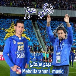 Mehdi Farahani - Longi Sooz
