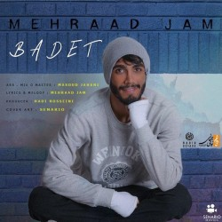 Mehraad Jam - Badet