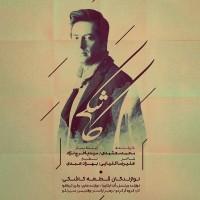 Mohammad Motamedi - Kashki