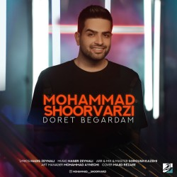 Mohammad Shoorvarzi - Doret Begardam