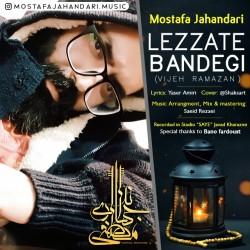Mostafa Jahandari - Lezzate Bandegi