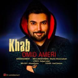Omid Ameri - Khab