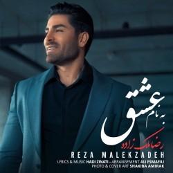 Reza Malekzadeh - Be Name Eshgh