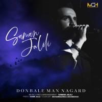 Saman Jalili - Donbale Man Nagard