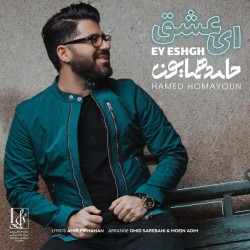 Hamed Homayoun - Ey Eshgh