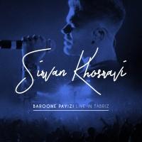 Sirvan Khosravi - Baroone Paeizi ( Live In Tabriz )