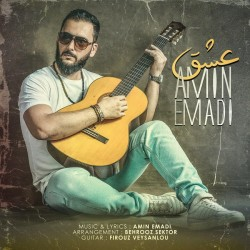 Amin Emadi - Eshgh