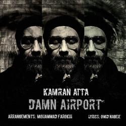 Kamran Atta - Damn Airport