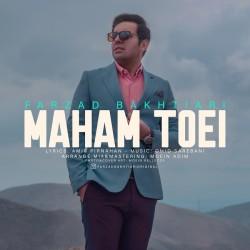 Farzad Bakhtiari - Maham Toei