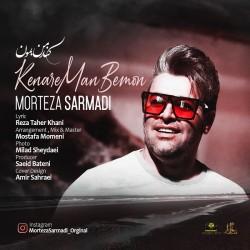 Morteza Sarmadi - Kenare Man Bemoon