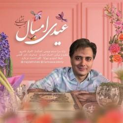Majid Akhshabi - Eydiye Emsal