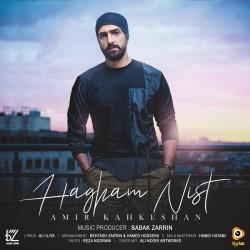 Amir Kahkeshan - Hagham Nist