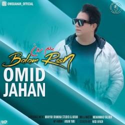 Omid Jahan - Balamroon
